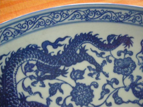 Detailansicht 2 - (China, chinesisch, Porzellan)