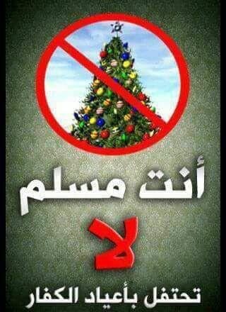 arabisches bild - (Übersetzung, übersetzen, arabisch)