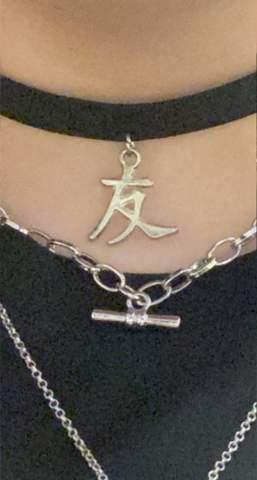 Was bedeutet dieses schriftzeichen?