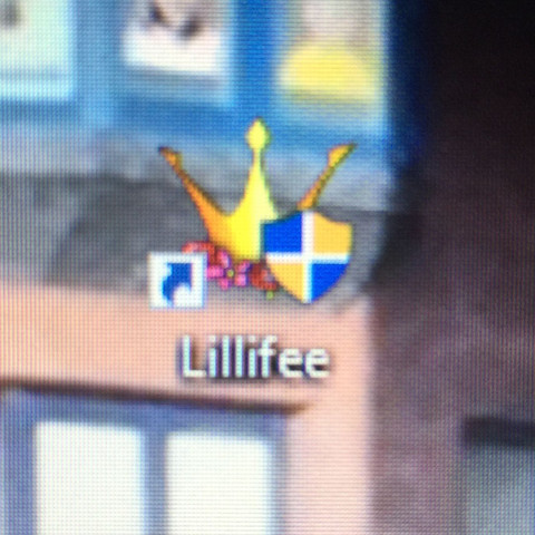 Das Symbol - (PC, Spiele, Programm)