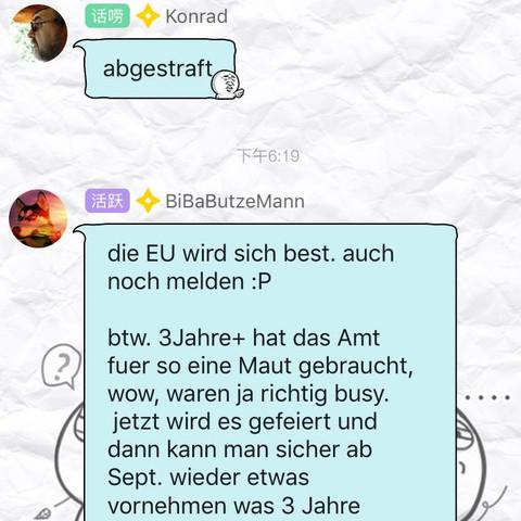 Ein Dialog - (deutsch, Sprache, englisch)