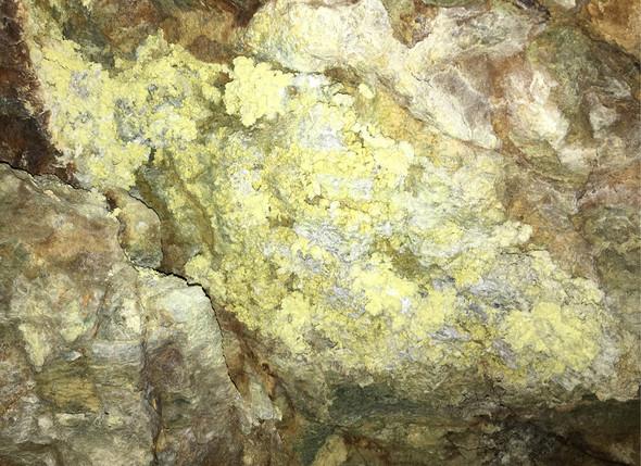 Bild 7 - (Freizeit, Steine, Geologie)