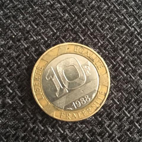 Das ist die andere Seite... - (Geld, Euro, Münze)