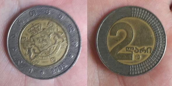 Gesuchte Münze, Ähnlichkeit mit 2 Euro - (Euro, Münzen, Währung)