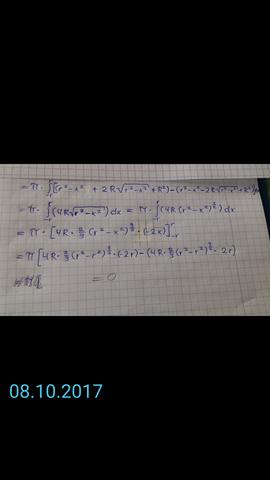 Rechnung - (Mathe, Mathematik, Funktion)