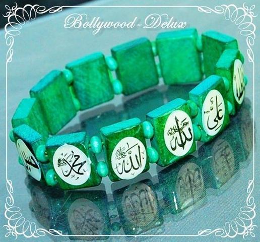 Was hat das Islamische Armband für eine Bedeutung?