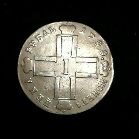 BILD 1 - (Silbermünzen, Münze alt)