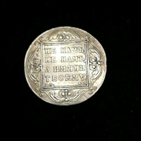Bild 2 - (Silbermünzen, Münze alt)
