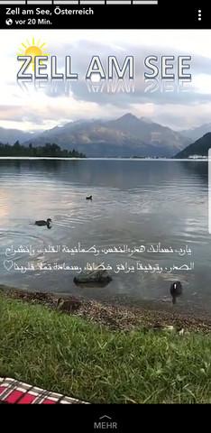 - (Sprache, Menschen, Türkei)