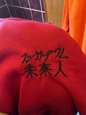 Was heißt das übersetzt? Chinesisch Koreanisch Thai japanisch?