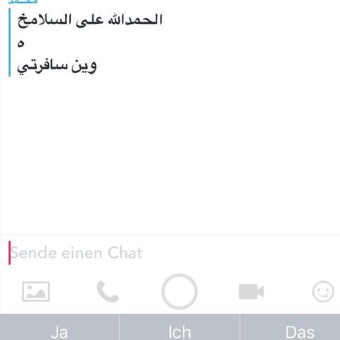 was hei t das wahrscheinlich arabisch auf deutsch bersetzung bersetzen snapchat. Black Bedroom Furniture Sets. Home Design Ideas