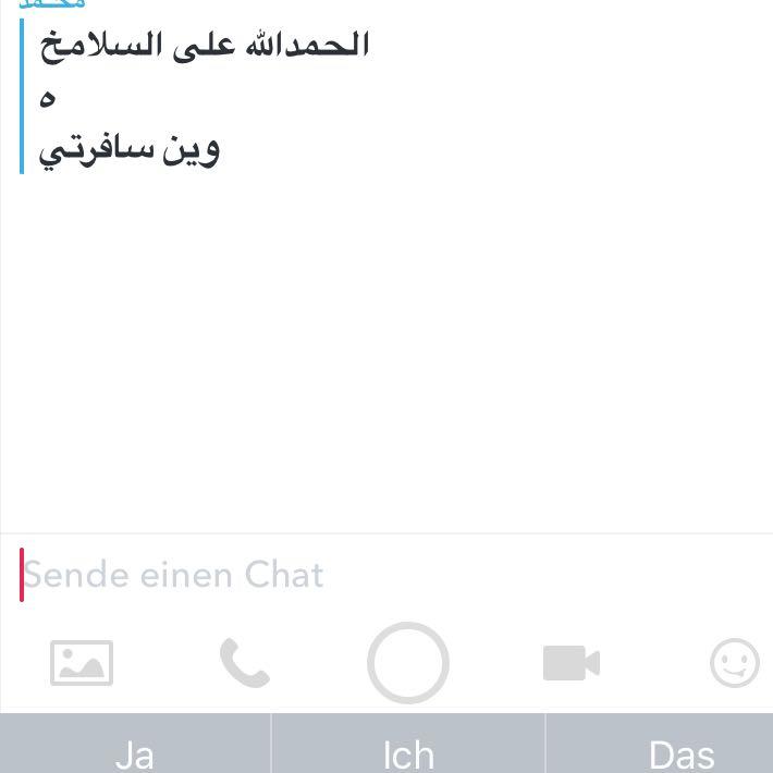 Was heißt flirten auf deutsch