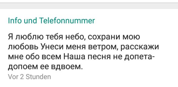 Pisdez russisch übersetzung