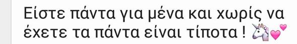Status.  - (Übersetzen, Whatsapp status)