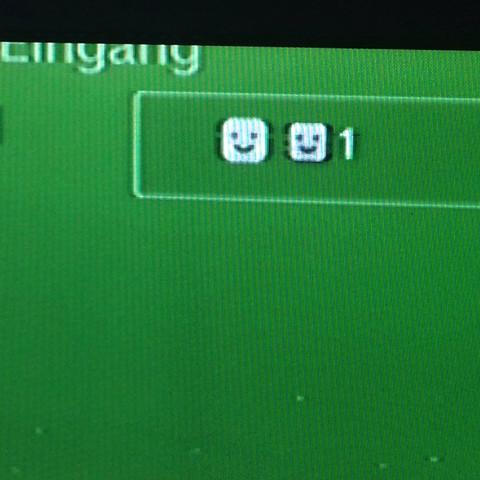 Was bedeutet diese 1? - (Freunde, Gaming, Playstation)