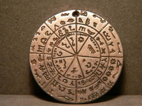 40mm Durchmesser - (Religion, Schmuck, Fremdsprache)