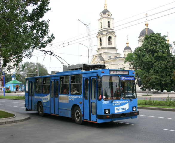 bus - (Bus, Marke, Russland)