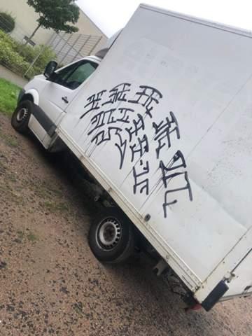 Was ist das für ein Graffiti?