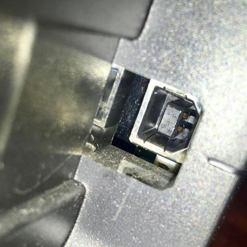 Looool - (Computer, PC, USB)