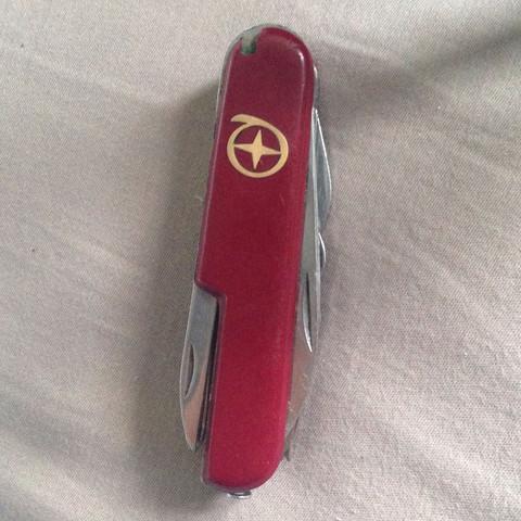 Was Ist Das F 252 R Ein Taschenmesser Namen Marken Messer