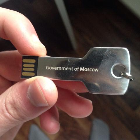 Hier das Bild - (Schlüssel, Identifikation)