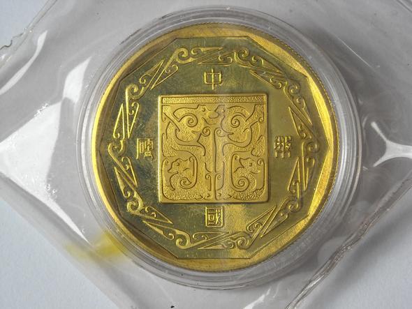 hinten - (Chinesisch, Münze, Hahn)