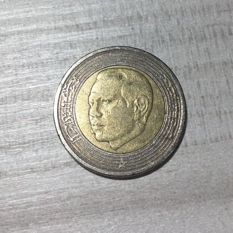 Was Ist Das Für Eine Münze ähnelt 2 Stück Münzen Währung