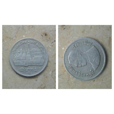 Münze - (Münze, asiatisch)