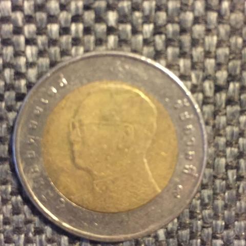 Was Ist Das Für Eine Münze Auf Dem Bild Kann Mir Jemand Helfen