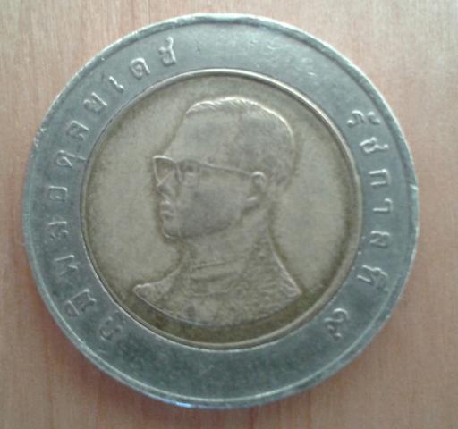 Komische Münze - (Münze)