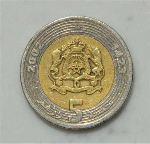 Von wo ist diese Wappen? Was bedeuten die Jahreszahlen 1423 / 2002 - (Muenzen, Währung, rares)
