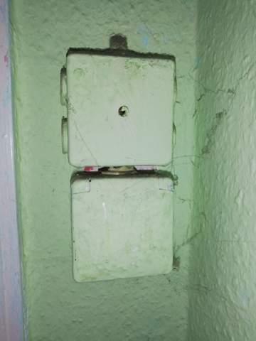 Was ist das für eine Steckdose im Bad?