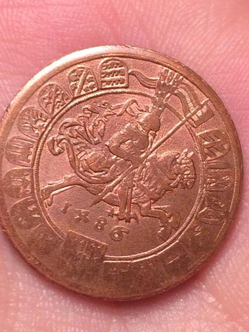 Was Ist Dasfür Eine Münze Geld Mittelalter