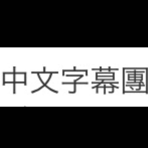 Kanji Zeichen  - (Uebersetzung, Bedeutung, chinesisch)