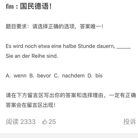 ...... - (Schule, deutsch, Grammatik)