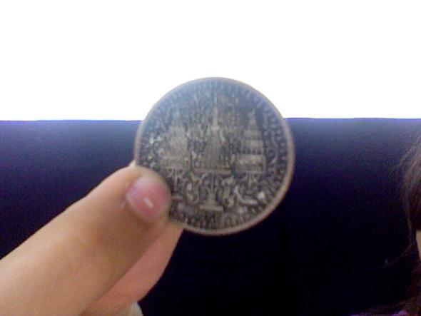 Das ist die eine Seite auf der 5Q steht - (Münze)