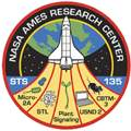 STS 135 MIssion