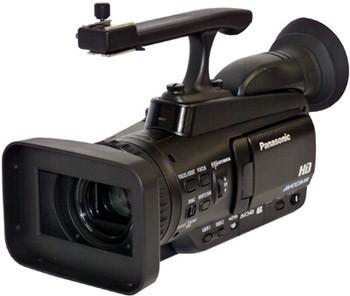Kamera - (Technik, Film, Video)