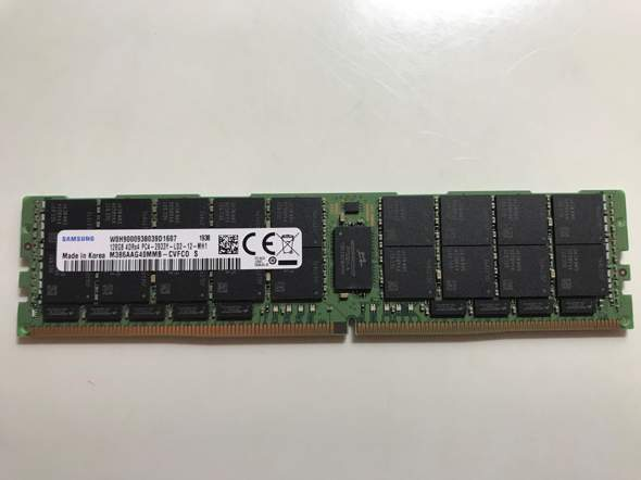 What could this memory module be worth, have 8 pieces of it?