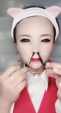 Chinesisch schminken augen VIDEO: Indisch