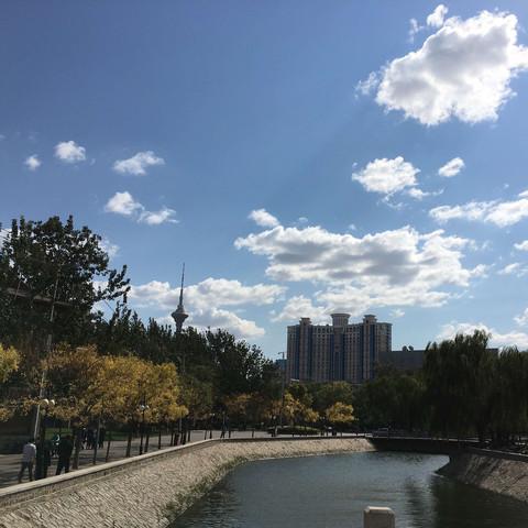 Ein Fluss - (Ausbildung, Studium, Reise)