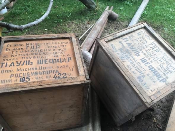 Was sind das für Kisten?