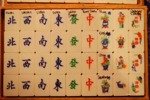 Mahjong Spielsteine