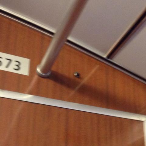 Kleiner Kippschalter - (U-Bahn, Züge, BVG)