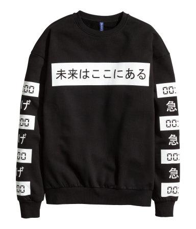was steht auf dem sweatshirt mode bersetzung japan. Black Bedroom Furniture Sets. Home Design Ideas