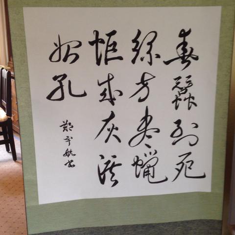 Bitte übersetzen!  - (Sprache, Übersetzen, chinesisch)