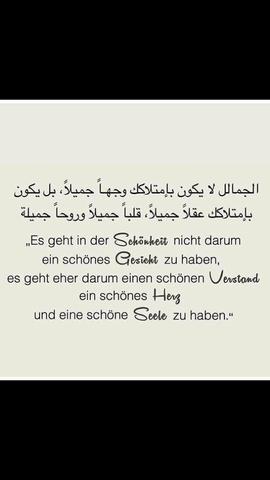 Über dem deutschen  - (Sprüche, arabisch)