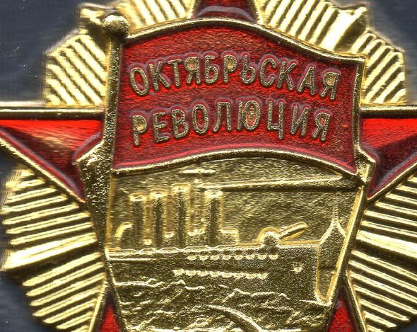 Detail - (Sprache, russisch)