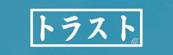 was steht da auf Deutsch(japanisch)?