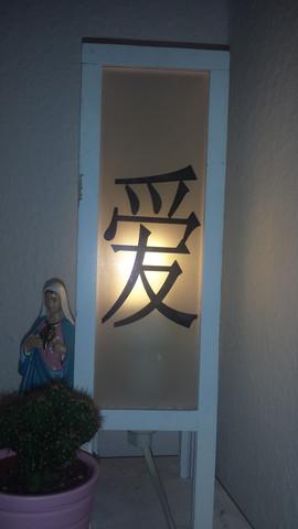 chinesische Schriftzeichen - (Uebersetzung, China, chinesisch)